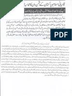 Aqeeda Khatm e Nubuwwat AND ISLAM-Pakistan-KAY-DUSHMAN 14449