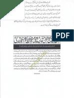 Aqeeda Khatm e Nubuwwat AND ISLAM-Pakistan-KAY-DUSHMAN 14450
