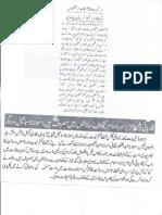 Aqeeda Khatm e Nubuwwat AND ISLAM-Pakistan-KAY-DUSHMAN 14459