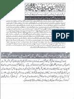 Aqeeda Khatm e Nubuwwat AND ISLAM-Pakistan-KAY-DUSHMAN 14465