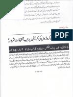 Aqeeda Khatm e Nubuwwat AND ISLAM-Pakistan-KAY-DUSHMAN 14466