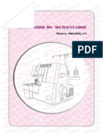 1803556428441198.pdf