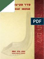 Tekiat Shofar