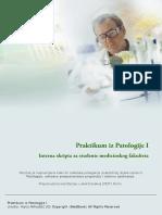 Petar Preradovic I Vuk Karadzic