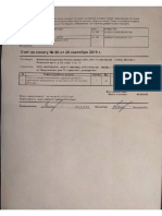 Счет №80 от 20.09.19_ИП_Минников_В.А