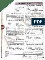 घटना चक्र मध्य कालीन भारत का इतिहास[WWW.UPSCPDF.IN]