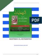 Download Kitab Hidayatus Salik in PDF