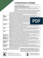 p4040-07.pdf