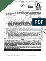 MPSC-Prelim-General-Studies-Paper-2.pdf