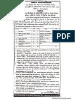 advertisement.pdf