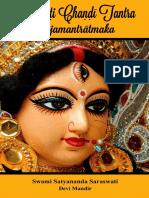Roman.Samasti-Chandi-Bijamantratmaka.8-30-19.3.Final_.pdf