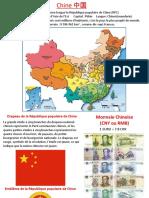 Yinrui China Introduction