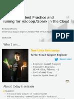 Spark s3 Best Practices