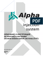 Manual Alpha Ms