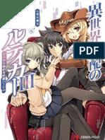 Isekai Shihai no Skill Taker Vol 3