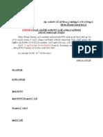 FCTA note 28.04.16.docx