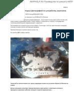 MPS6.pdf