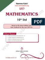namma_kalvi_10th_maths_sura_english_medium_guide.pdf