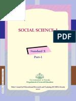 SocialScience1 Eng 1