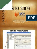 S10 2003-2