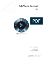 Getting_started_ZH.pdf