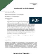 Sociolinguistics Interdisciplinary Perspectives