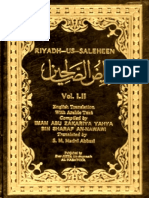 Riyad Us Saliheen Gardens of the Righteous Vol i and II