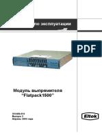PDU FlatPack 1500