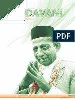 aug07english.pdf