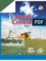 06_ASM Shodh Chintan 2015 (1)