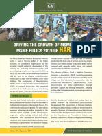 Haryana MSME Policy