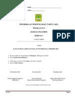 Form 4 Paper 1