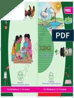 6th Class (Science) English Medium Book PDF