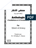 Antologie dEXALTATION ET INVOCATION fr_Picker_dhikr.pdf