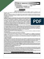 UPSC_ESE_Preliminary_2020_(www.MajhiNaukri.in).pdf