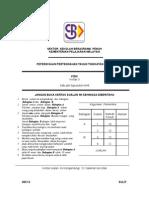 SPM Mid Year 2008 SBP Physics Paper 3