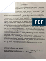 Ukraine PGO Memo Untranslated