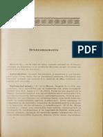 b11169163_0006.pdf