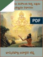 175345659-Free-Pitrutarpanam.pdf