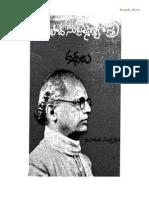Sreepada-ya-Sastry-Kathalu-3-Ok