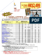 2010-11 SIA Holidays 2+1 Night Package