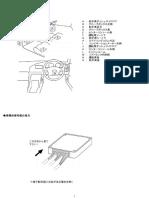 Manual de Fusibles Golf MK3