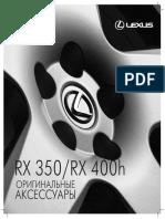 Lexus RX400h Accessories Catalog