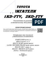 Dokumen.tips Toyota 1kd Ftv 2kd Ftv