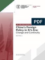 UP CIDS Discussion Paper 2019-06.pdf