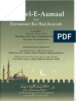 Fazail e Amaal par Aiteraazaat ka Ilmi Jayeza..pdf