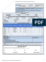 printExaminationPage1.pdf
