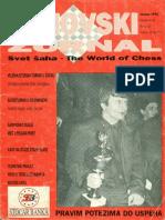 Sahovski Zurnal 43 (1996)