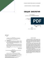 Hh5KeQkr9zRDZ6f7i34yft4eD.pdf