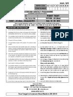 16-03-paper.pdf